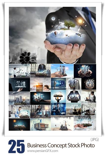 دانلود 25 عکس با کیفیت مفهومی تجاری - Business Concept Stock Photo