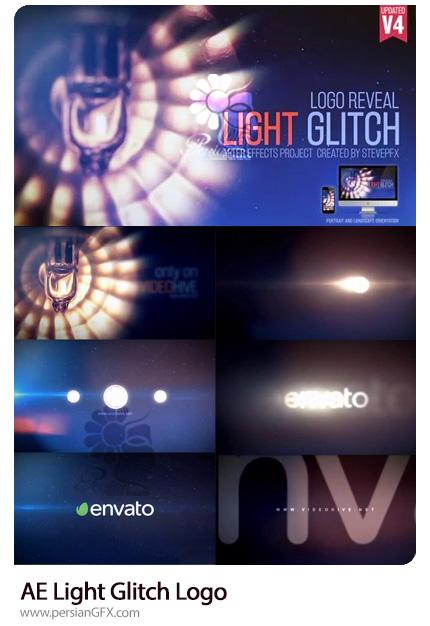دانلود پروژه افترافکت نمایش لوگو با افکت گلیچ نورانی - Light Glitch Logo