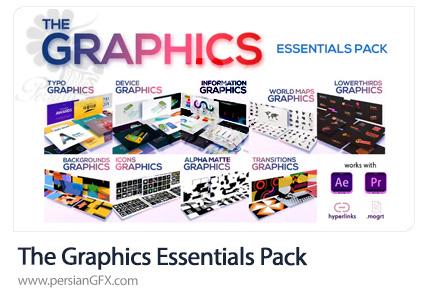 دانلود پک المان های ضروری برای ساخت موشن گرافیک در افترافکت و پریمیر - The Graphics Essentials Pack