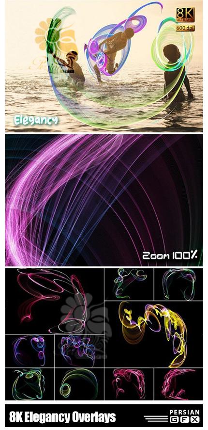 دانلود تصاویر پوششی خطوط رنگی نامنظم با کیفیت 8K - Elegancy Overlays