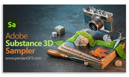 دانلود نرم افزار ساخت متریال و شبیه سازی بافت سطوح اشیا از روی عکس واقعی - Adobe Substance 3D Sampler v3.0.1 x64