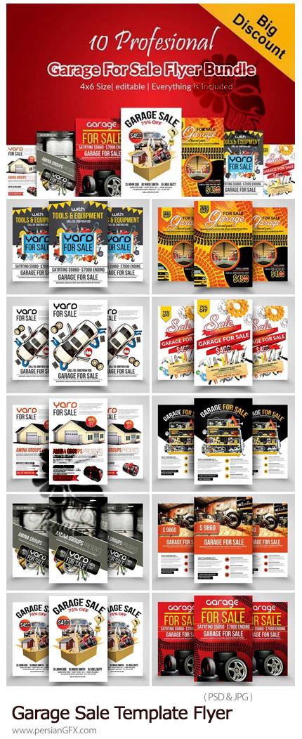 دانلود 10 فلایر لایه باز تعمیرگاه ماشین و گاراژ - Garage Sale Template Flyer Bundle