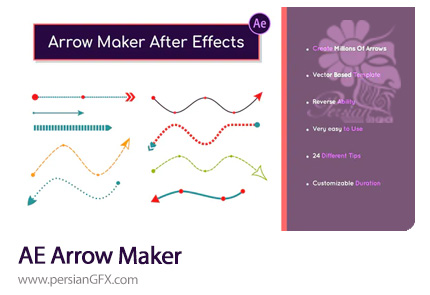 دانلود پروژه افترافکت ساخت انواع فلش و پیکان به همراه آموزش ویدئویی - Arrow Maker After Effects