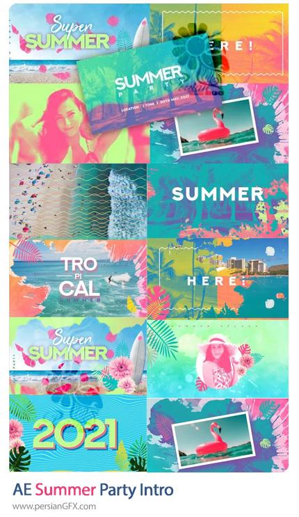 دانلود پروژه افترافکت اینترو مهمانی های تابستان - Summer Party Intro