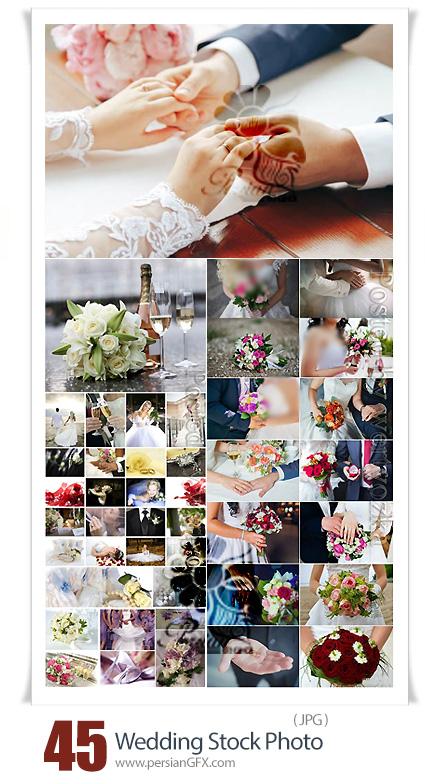 دانلود 45 عکس با کیفیت عروسی، عروس داماد، مجلس عروسی، دسته گل عروس و ... - Wedding