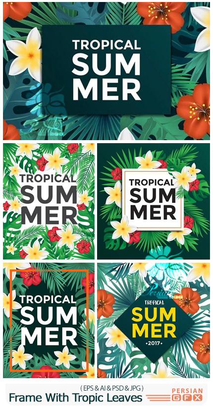 دانلود فریم با بک گراند برگ های تروپیکال تابستانی - Frame With Tropic Leaves
