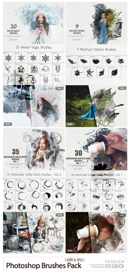 دانلود پک براش فتوشاپ لکه های قهوه آبرنگی و عناصر زمستانی و طبیعت - Photoshop Brushes Pack