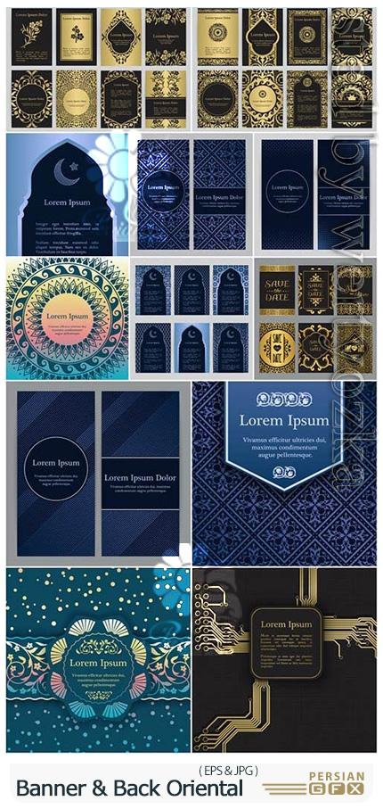 دانلود وکتور بنر و بک گراند با استایل تزئینی - Banner And Backgrounds In Oriental Style