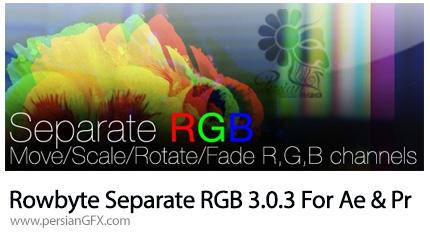 دانلود پلاگین Separate RGB برای افترافکت و پریمیر - Rowbyte Separate RGB 3.0.3 For Afte Effects And Premiere (Win/Mac)