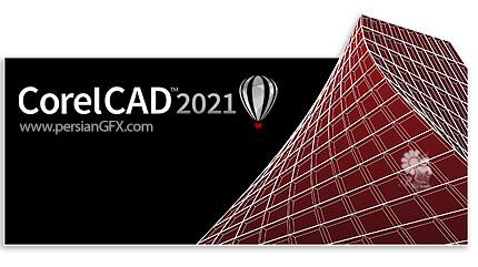 دانلود نرم افزار طراحی صنعتی - CorelCAD v2021.5 Build 21.1.1.2097 x86/x64