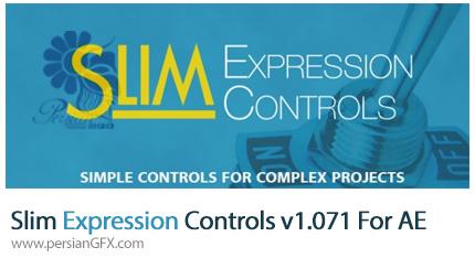 دانلود اسکریپت Slim Expression Controls برای ساخت اسلایدرهای مختلف - Slim Expression Controls v1.071 For After Effect