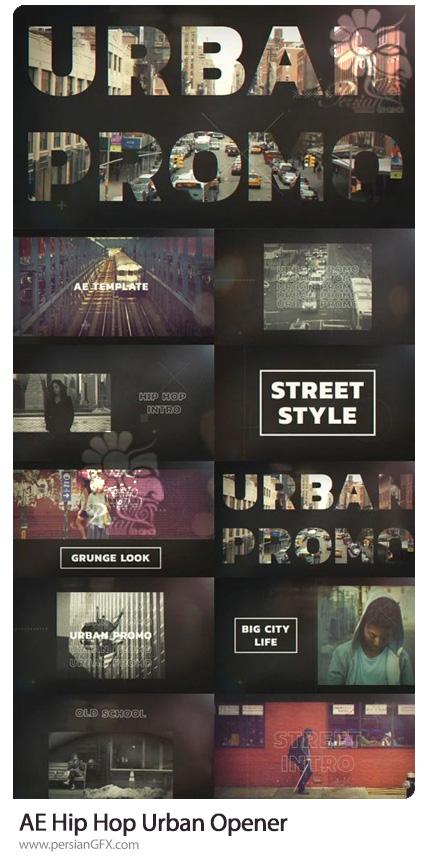 دانلود پروژه افترافکت اوپنر شهری هیپ هاپ به همراه آموزش ویدئویی - Hip Hop Urban Opener