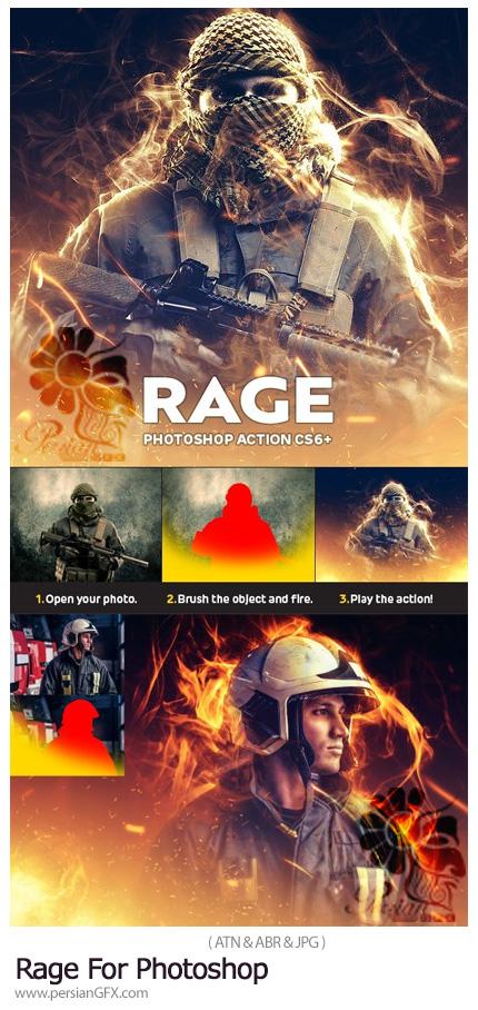 دانلود اکشن فتوشاپ ایجاد افکت دود و آتش جنگی بر روی عکس - Rage For Photoshop CS6+
