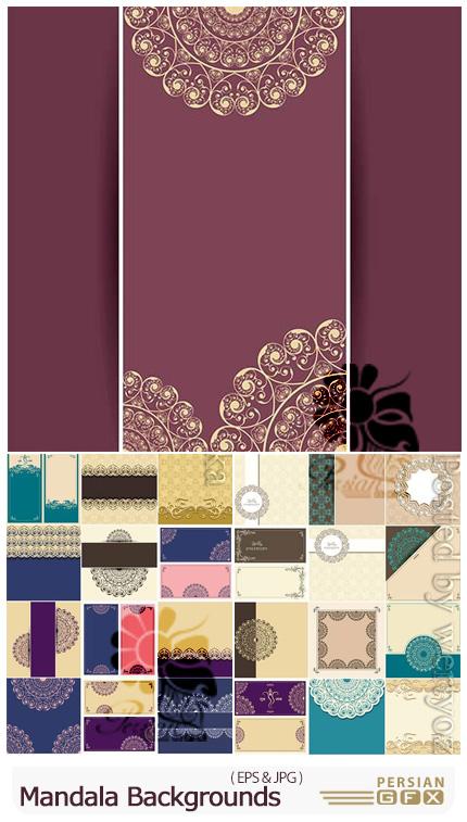 دانلود وکتور بک گراند با طرح های ماندالا - Mandala Backgrounds