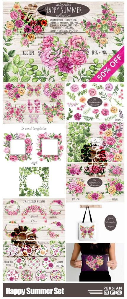 دانلود پک کلیپ آرت عناصر گلدار آبرنگی برای طرح های تابستانی - Happy Summer Set