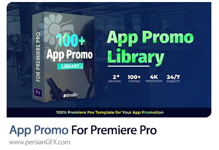 دانلود بیش از 100 پرومو تبلیغاتی اپلیکیشن موبایل در پریمیر پرو - App Promo