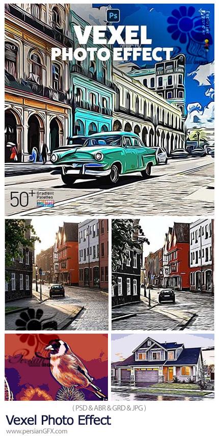 دانلود قالب لایه باز تبدیل عکس به نقاشی دیجیتال - Vexel Photo Effect