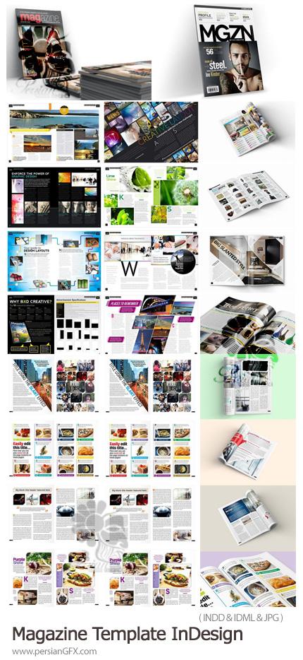 دانلود قالب ایندیزاین صفحات مجله برای صفحه آرایی - Magazine Template InDesign