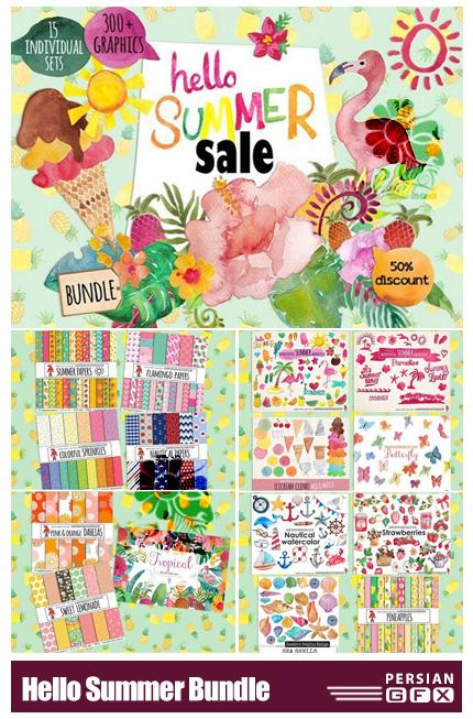 دانلود کلیپ آرت طرح های تابستانی رنگارنگ - Hello Summer Bundle Clip Art