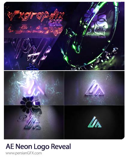 دانلود 2 پروژه افترافکت نمایش لوگو با افکت نئونی - Neon Logo Reveal