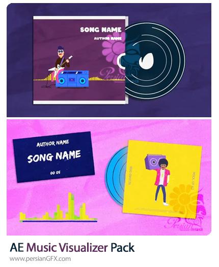 دانلود 2 پروژه افترافکت ویژوالایزر موزیک هیپ هاپ و گیتار به همراه آموزش ویدئویی - Music Visualizer