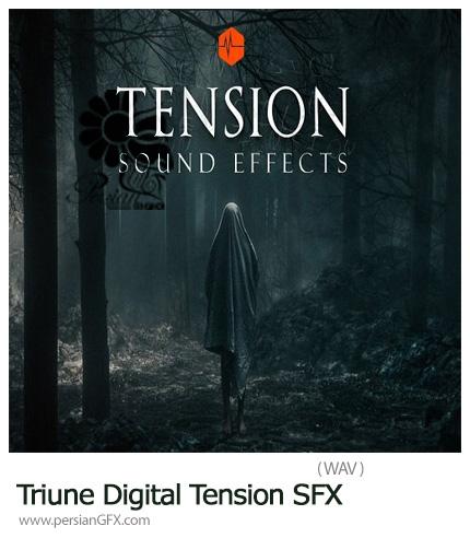 دانلود مجموعه افکت صوتی تنش و کشش - Triune Digital Tension SFX