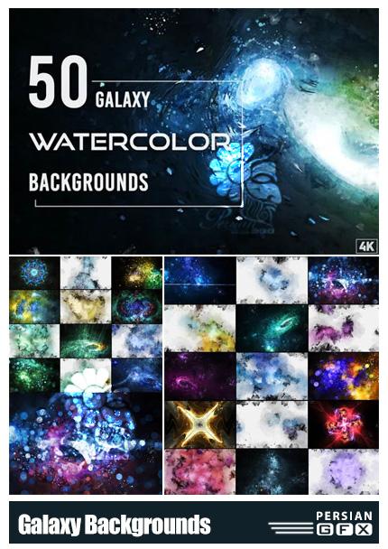 دانلود 50 بک گراند آبرنگی کهکشانی - Galaxy Watercolor Backgrounds