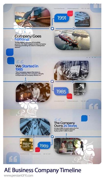 دانلود پروژه افترافکت تیزر شرکت های تجاری به همراه آموزش ویدئویی - Business Company Timeline