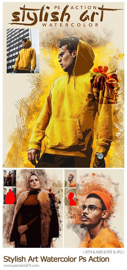 دانلود اکشن فتوشاپ ساخت نقاشی آبرنگی هنری و شیک - Stylish Art Watercolor Photoshop Action
