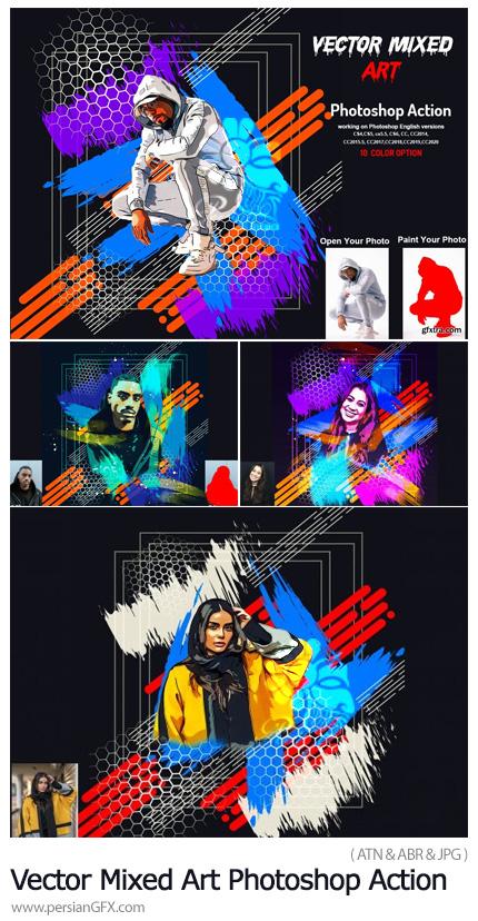 دانلود اکشن فتوشاپ تبدیل عکس به طرح هنری وکتور - Vector Mixed Art Photoshop Action