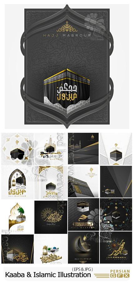 دانلود وکتور طرح های اسلامی حج عمره، زیارت کعبه و کالیگرافی عربی - Kaaba And Islamic Illustration