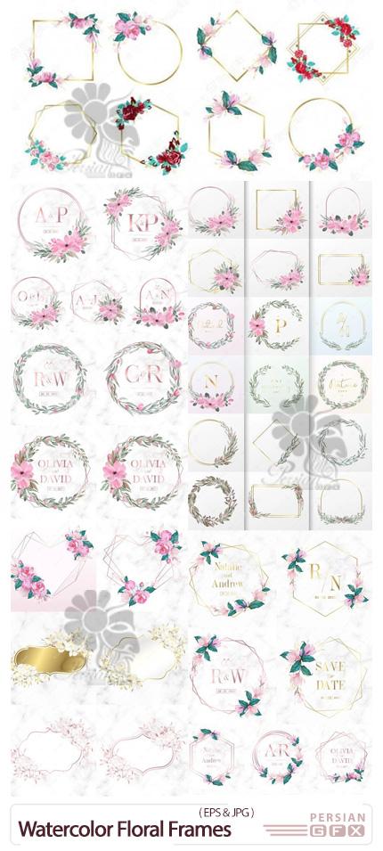 دانلود وکتور فریم های گلدار آبرنگی متنوع - Watercolor Floral Frames