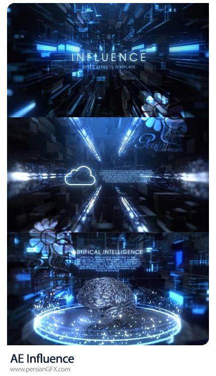 دانلود پروژه افترافکت افتتاحیه با موضوع تکنولوژی به همراه آموزش ویدئویی - Influence