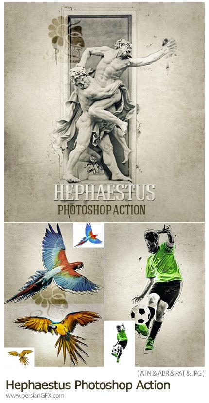 دانلود اکشن فتوشاپ تبدیل عکس به طرح هنری خلاقانه - Hephaestus Photoshop Action