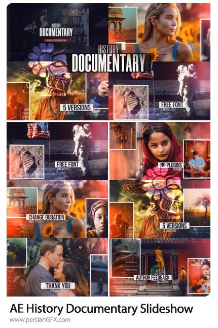 دانلود پروژه افترافکت اسلایدشو تصاویر به سبک مستند تاریخی به همراه آموزش ویدئویی - History Documentary Slideshow