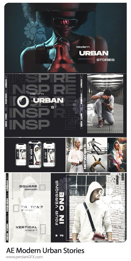 دانلود پروژه افترافکت اسلایدشو مدرن تصاویر برای شبکه های اجتماعی - Modern Urban Stories