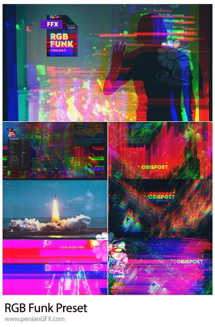 دانلود پریست RGB Funk Preset برای اعمال افکت ناهمواری رنگ ها بر رو فیلم - RGB Funk Preset