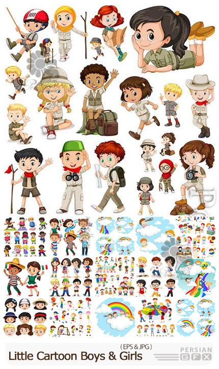 دانلود وکتور کاراکترهای کارتونی دختر و پسر بچه - Little Cartoon Boys And Girls