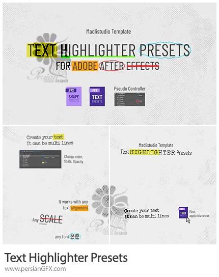 دانلود پریست Text Highlighter برای ایجاد کادر بر روی نوشته در افترافکت - Text Highlighter Presets