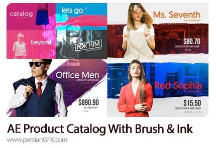 دانلود پروژه افترافکت پرومو تبلیغاتی کاتالوگ محصولات با براش و جوهر - Product Catalog With Brush & Ink