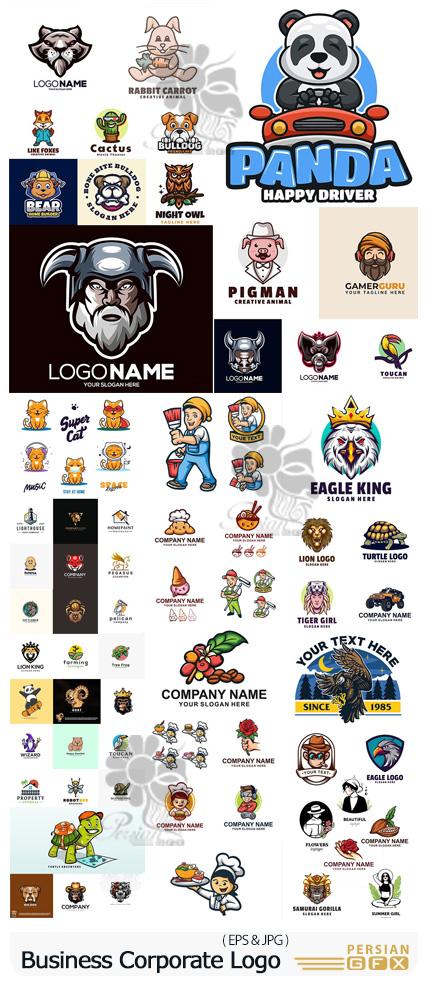دانلود وکتور آرم و لوگوی کارتونی برای کمپانی تجاری - Business Corporate Logos Design