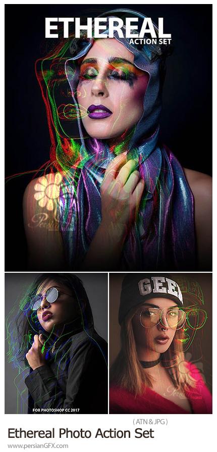 دانلود اکشن فتوشاپ ایجاد افکت خطوط رنگی پیرامون عکس - Ethereal Photo Action Set