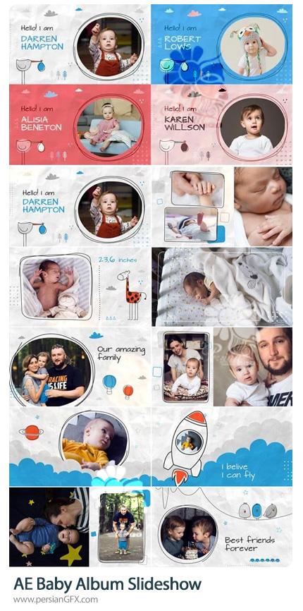 دانلود پروژه افترافکت اسلایدشو آلبوم عکس کودک به همراه آموزش ویدئویی - Baby Album Slideshow