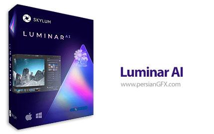 دانلود نرم افزار ویرایش عکس با هوش مصنوعی - Luminar AI v1.4.0 (8292) x64