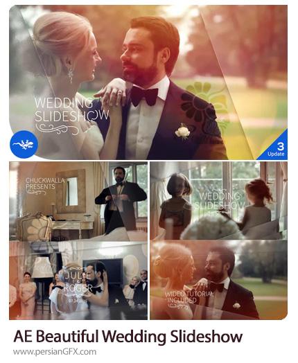 دانلود پروژه افترافکت اسلایدشو رومانتیک آلبوم عروسی به همراه آموزش ویدئویی - Beautiful Wedding Slideshow