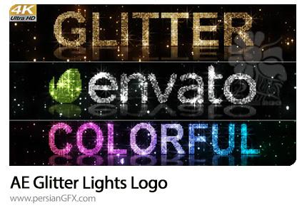 دانلود پروژه افترافکت نمایش لوگو با نورهای درخشان به همراه آموزش ویدئویی - Glitter Lights Logo