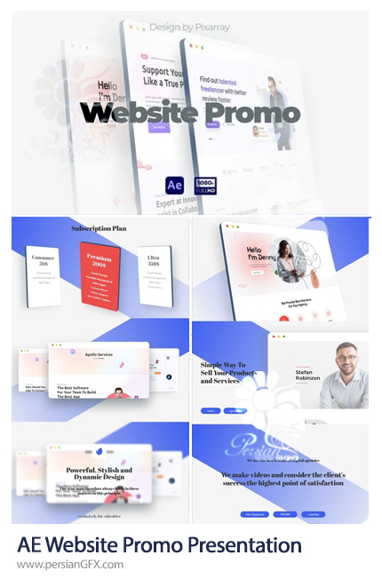 دانلود پروژه افترافکت پرزنتیشن های تجاری وب - Website Promo Presentation
