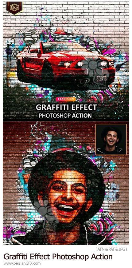 دانلود اکشن فتوشاپ تبدیل تصاویر به نقاشی گرافیتی - Graffiti Effect Photoshop Action