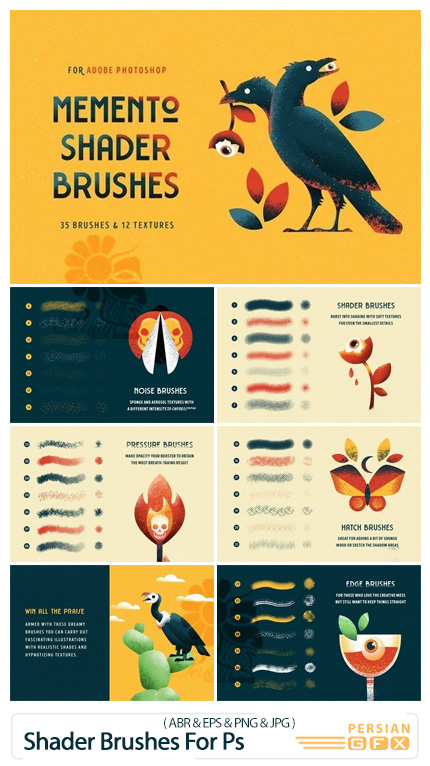 دانلود براش فتوشاپ، تکسچر و وکتور سایه - Shader Brushes For Photoshop