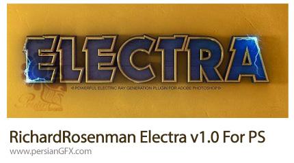 دانلود پلاگین فتوشاپ ساخت رعد و برق و الکتریسیته - RichardRosenman Electra v1.0 For Adobe Photoshop